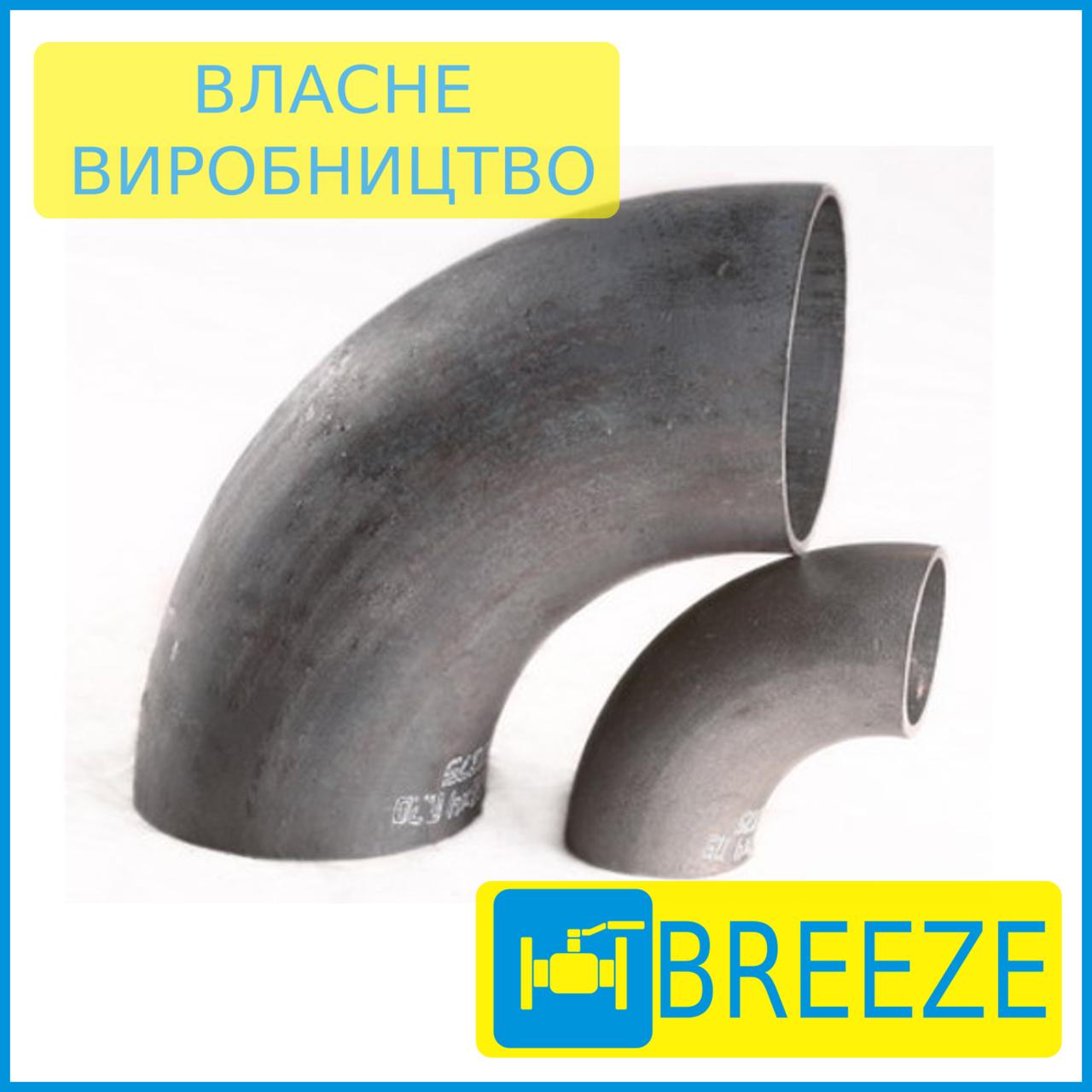 Отвод стальной крутоизогнутый шовные 26х2,5 ГОСТ 17375-2001