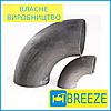 Отвод стальной крутоизогнутый шовные 33х3 ГОСТ 17375-2001