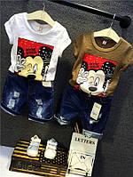 Модный костюм на девочку, футболка и шорты