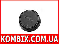 Задняя крышка для объективов Nikon