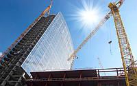 Оценка незавершенного строительства, Appraisal of of construction in progress