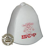 """""""Шеф"""", шапка для бани (эконом белая)"""