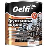 """Грунтовка по іржі ПФ-010М ТМ """"Delfi"""" (червоно-коричнева) 50 кг, фото 2"""