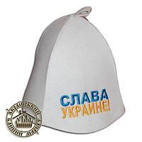 """""""Слава Украине"""", шапка для бани (эконом белая)"""