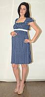 Платье для беременных трикотажное