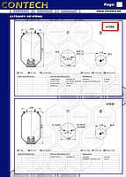 Пневмоподушка 4159NP05 FRUEHAUF шпилька-воздух