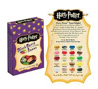 Опт от 5 шт. - Jelly belly Bertie Bott's Harry Potter