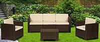 Комплект мебели Colorado (3х местный диван) 4 предмета коричневый, Bica (Италия)