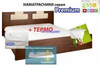 Большие наматрасники Поверхность Непромокайка Premium, 80х160