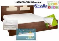 Большие наматрасники Поверхность НЕПРОМОКАЙКА Classic, 80х160