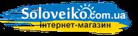 Інтернет-магазин Soloveiko.com.ua