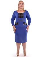Платье большего размера синее , фото 1
