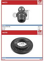 Резинка клапана головки соединительной тормозной системы 8975500204