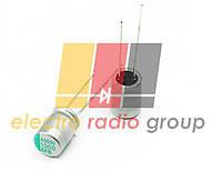 Конденсатор полимерный  820 мкФ х  6,3В (RPT)