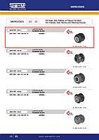 Втулка стабилизатора резина-металл MERCEDES 409-914 3093200073