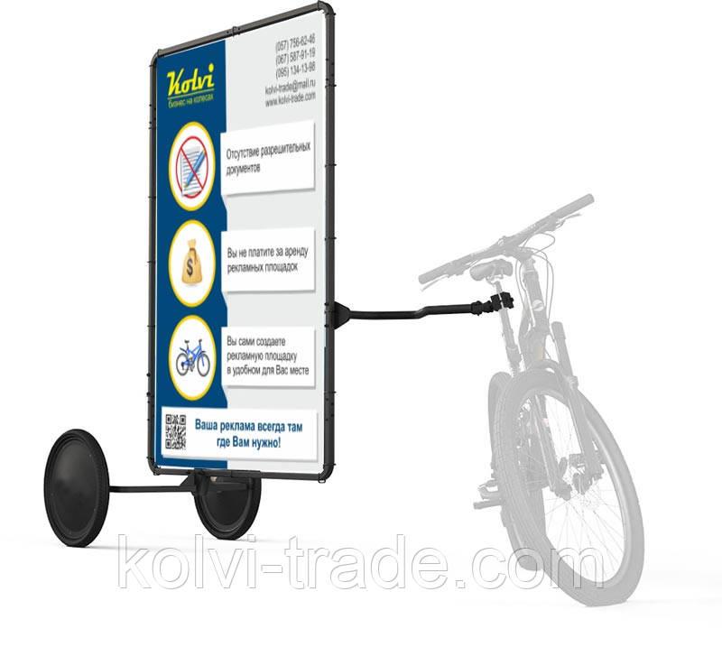 Велореклама - производитель прицепов для размещения рекламы