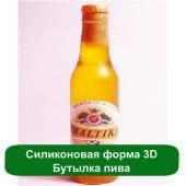 Силиконовая форма 3D Бутылка пива