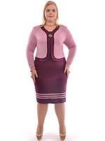 Костюм платье с пиджаком большего размера