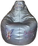 Бескаркасное Кресло-мешок груша пуф  мягкий для детей Фея, фото 2