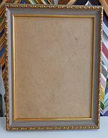 Рамка для картин, икон, фотографий 27*28,5 (серо-голубая с золотом)