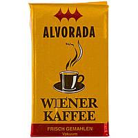 Кофе молотый Alvorada Wiener Kaffee, 250г