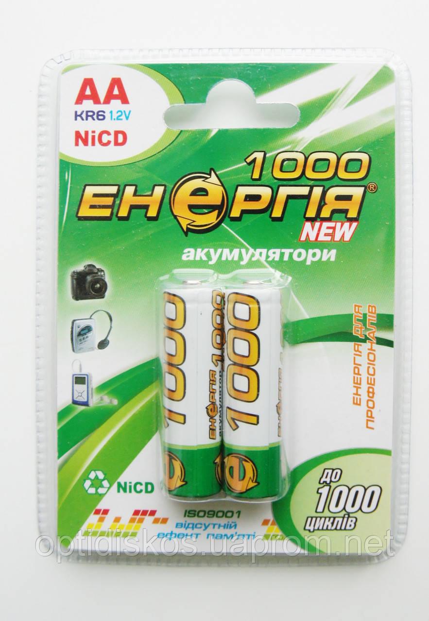 Аккумуляторы Энергия  R06 Ni-MH 1000mAh