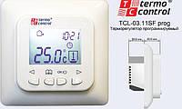 Терморегулятор (программатор) для теплого пола ТермоКонтрол (Украина) TCL-03.11SF Prog