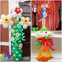 Фонтаны, стойки из шаров