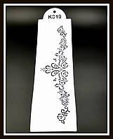 Трафарет для оформления торта (гибкий) Бордюр