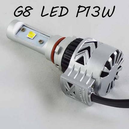 Комплект LED ламп в основные фонари, Цоколь P13W, PSX26W серия G8, 36W, 6000 Люмен/Комплект, фото 2