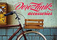 Декоративный ящик Dorozhnik на багажник велосипеда