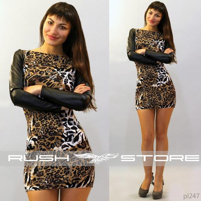 Купить леопардовое платье в Украине