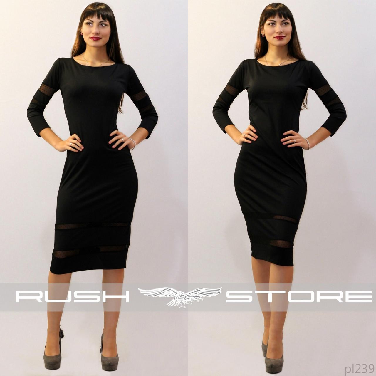9269b4212324 Женское платье миди - RUSH STORE интернет-магазин женской одежды в Николаеве