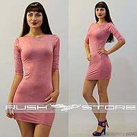 Женское платье из тиснённого трикотажа