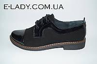 Ботиночки черные женские из натуральной лаковой кожи и замши
