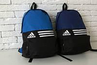 Универсальный и удобный рюкзак Адидас для активной молодежи. Хорошее качество. Стильный дизайн. Код: КДН66