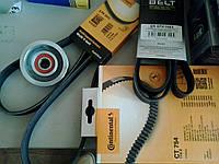 Ремень генератора Contitech, Dayco, Gates,  ручейковый поликлиновый ремень Bosch, Optibelt