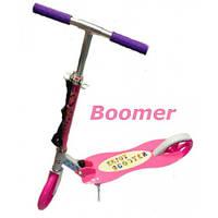 Самокат Boomer двухколесный Scooter