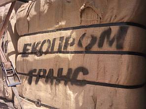 Мешки джутовые МПП 56х95, добротные, вес 50кг, фото 2