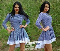 Платье в полоску со шлейфом