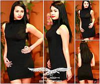 Мини-платье с высоким воротником