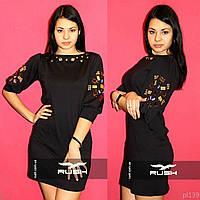 Классическое платье с камнями на рукавах