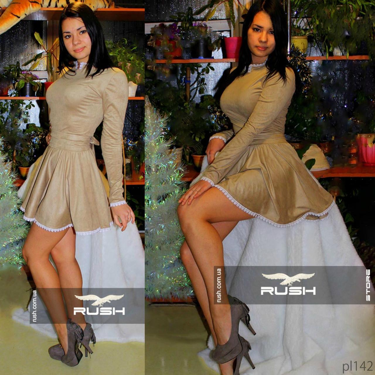 Платье из замша с кружевом
