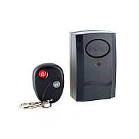Сигнализация для дома с датчиком движения Sensor Alarm 8326 с датчиком вибрации