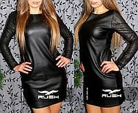 Платье из стёганной эко-кожи