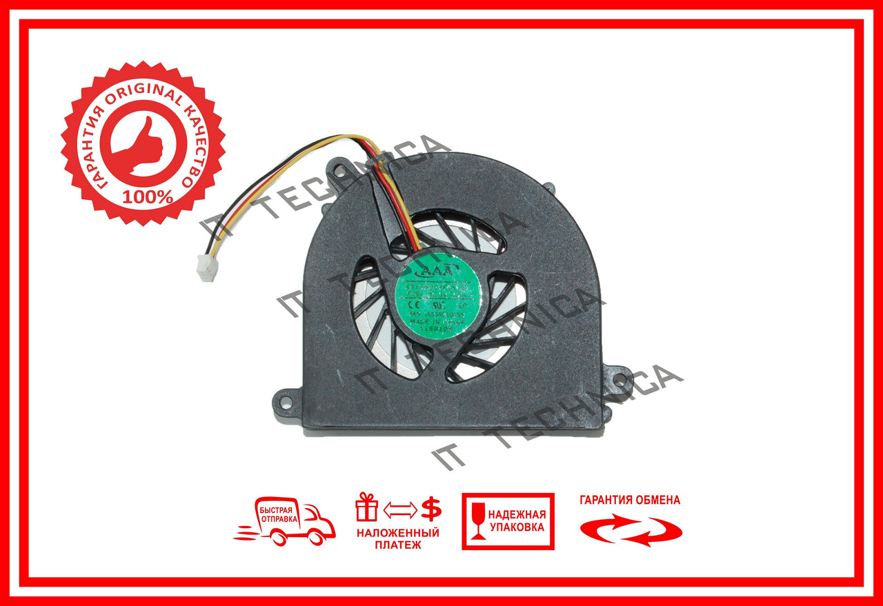 Вентилятор LENOVO IdeaPad Y550A оригінал