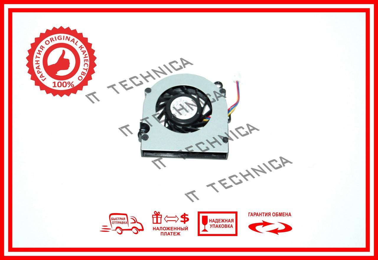 Вентилятор HP MINI UDQFZER03C1N