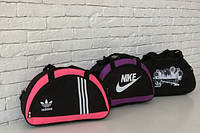 Небольшая спортивная сумка Nike, Adidas. Удобная сумка. Низкая цена. Купить сумку. Интернет магазин. Код:КДН69