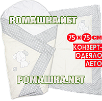 Летний конверт-одеяло на выписку 75*75 с вышивкой для девочки, верх и подкладка хлопок, внутри синтепон БЖВ