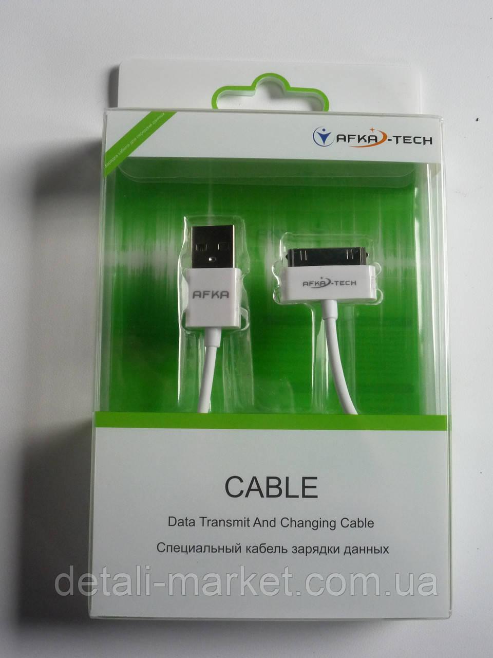 Кабель USB для подзарядки и передачи данных Iphone 4